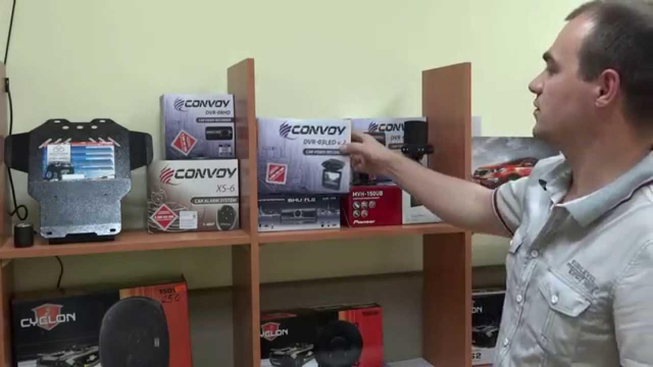 Видеорегистраторы convoy. Обзоры, описания моделей. Подбор моделей по параметрам. Оптовые и розничные цены на видеорегистраторы convoy. Купить.