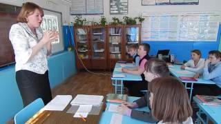 Урок литературы, 5 кл, Посыпкина ЕЮ Челсменская ООШ, часть 2
