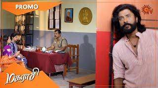 Magarasi - Promo | 07 May 2021 | Sun TV Serial | Tamil Serial