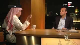 بالفيديو.. ضابط مخابرات قطري سابق يكشف تفاصيل جديدة عن العائلة الحاكمة