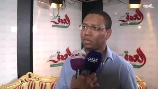 سيناريوهات التحالف الحكومي المقبل في المغرب