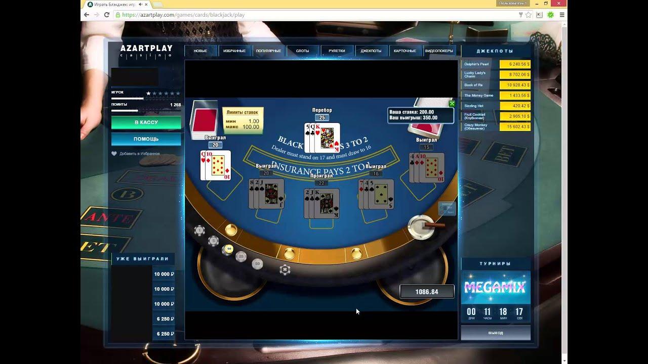 Harrahs new orleans poker tournaments schedule