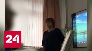 Учительница, унижавшая школьницу из-за неопрятной одежды, уволилась - Россия 24