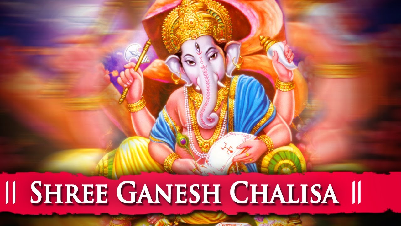 Ganesh Chalisa Hindi Pdf