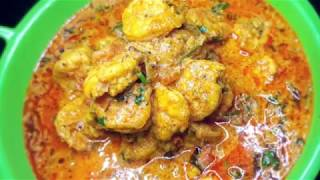 Prawn and Coconut Curry Recipe | Coconut Prawn Curry Recipe | Prawn Curry | झींगे करी रेसिपी