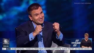Павло Клімкін гість ток шоу Ехо України від 17.10.2019
