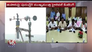 Toofan Effect For Tamil Nadu And Puducherry, Next 24 Hours Heavy Rains In Two States | V6 News