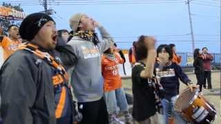 2013 愛媛FC 秋元陽太 チャント