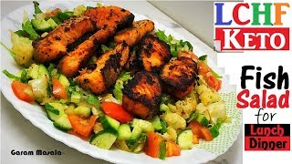 LCHF / Keto Lunch / Dinner Fish Salad / Fried Salmon with mixed Vegetable Salad