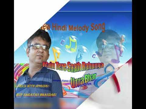 Main Tere Sath Rahunga : Karaoke Track  By Rup Narayan Bhandari