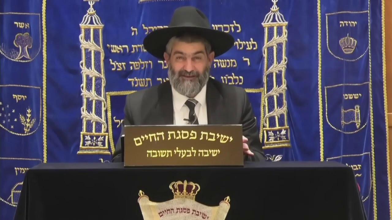 פרשת שופטים תשעט • מרן הראשל הרב יצחק יוסף שליטא • Rav Yitzchak Yosef