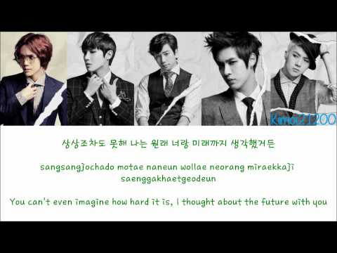 MBLAQ - Be A Man (남자답게) [Hangul/Romanization/English] Color & Picture Coded HD