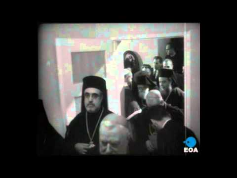 The Meeting of Pope Paul VI and Ecumenical Patriarch Athenagoras in Jerusalem - January 5-6, 1964