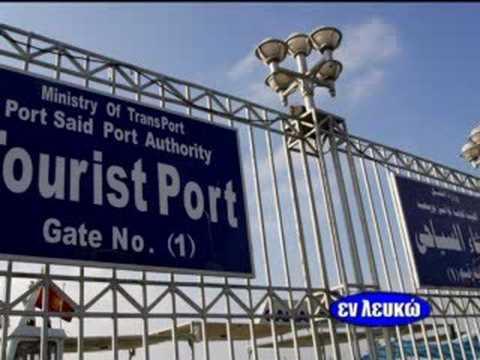 Cyprus and Port Said