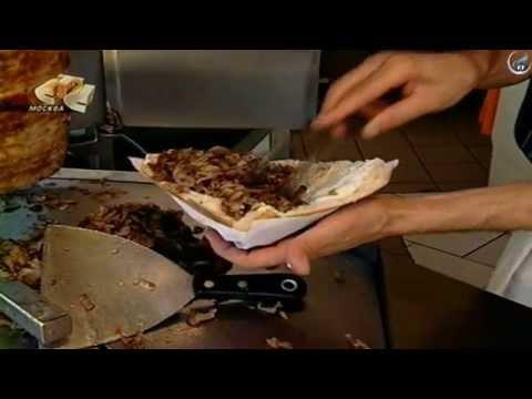 рецепт турецкой шаурмы