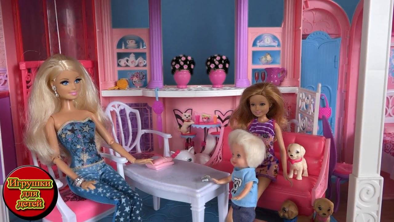 Барби сериал куклы 2018 все серии подряд Ограбление Барби ...