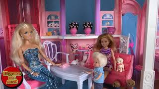 """Барби сериал куклы 2018  все серии подряд Ограбление Барби жизнь в доме мечты"""""""