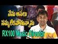 RX 100 Music Director Chaitan Bharadwaj Speech @ RX100 25 Days Celebrations | YOYO Cine Talkies