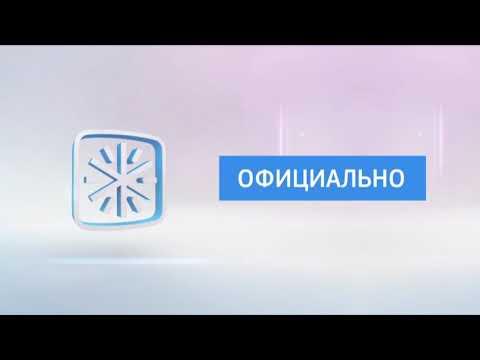 Главные новости недели (04.05.2018)