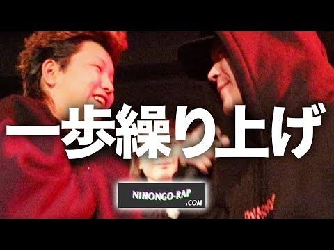 藤KooS vs ベル | ADDVANCE大集合編