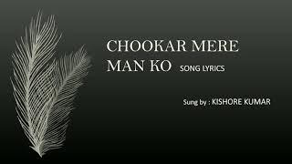 Chookar Mere Man Ko - lyrics with translation - Kishore Kumar - Yaarana