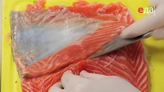 Три способа засолить красную рыбу / рецепт от шеф-повара / Илья Лазерсон(, 2016-08-27T03:09:37.000Z)