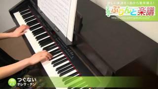 使用した楽譜はコチラ http://www.print-gakufu.com/score/detail/26647...