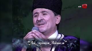 КОНЦЕРТ ДИЛЯВЕРА ОСМАНОВА / АЙТ, ДЕСЕНЪИЗ,АЙТАЙЫМ / Crimean Tatar TV Show