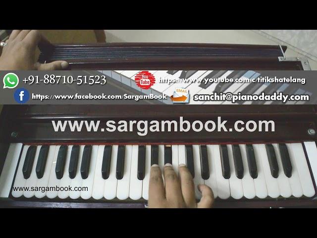 Dil Mera Churaya Kyun (Akele Hum Akele Tum) Harmonium Tutorial ~ Sargam Book
