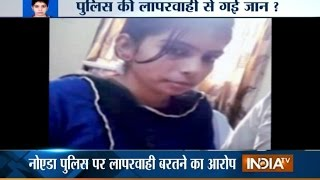 Girl Caught on Camera Complaining to Police of Harassment Before Committing Suicide - India TV