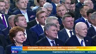 Путин предложил пересчитать индексацию социальных доплат к пенсиям с начала года