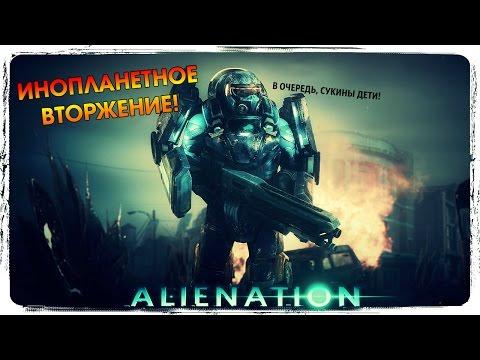 Прохождение игры Алиен Шутер Начало вторжения.