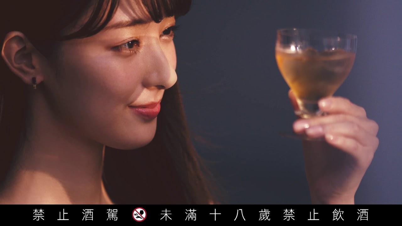 Cm 女優 梅酒 チョーヤ 2020