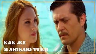 Бесценное время турецкий сериал. Запоминающие моменты