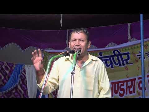 Kali Peeli Raat Andheri || Ramesh Kalawadiya || Haryanvi Ragni || Rohrai Kosli || Mor Ragni