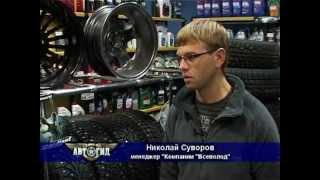 Зимние шины Cordiant(Технические характеристики зимних шин Cordiant., 2012-10-04T05:23:50.000Z)