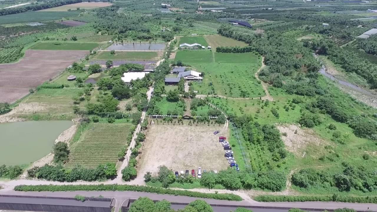 20160713_福智園區,我們將提供更多專業服務,慈心農場空拍 - YouTube