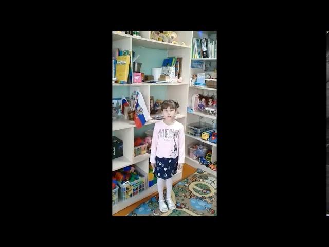 Изображение предпросмотра прочтения – ПолинаЩепина читает произведение «Бабушкин внучек» М.И.Цветаевой