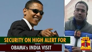 US President Barack Obama to Visit India Tomorrow