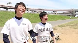 地域によって少し違う少年野球の応援歌 thumbnail