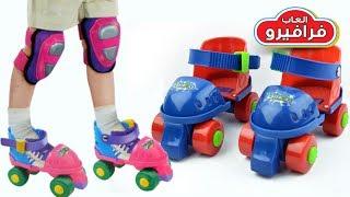 العاب اطفال رياضية : لعبة بينجو رولر سكيت ألعاب بنات واولاد BINGO Roller Skate