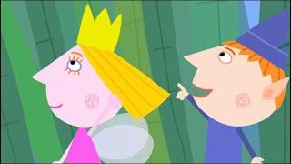 Маленькое королевство Бена и Холли | Волшебная палочка Холли  | Мультики