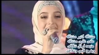 ياهلا بالضيف(فرقه شيشانيه& سميره توفيق)