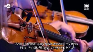 【One Day:いつの日にか】-Maher Zainによる難民を讃えた歌-