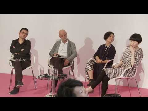 Salon | 15 Years Chinese Contemporary Art Awards CCAA