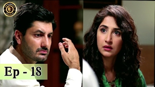 Khuda Mera Bhi Hai Ep 18 - 18th February 2017 -  ARY Digital - Top Pakistani Dramas