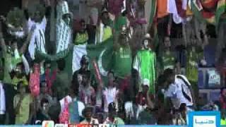 Dunya TV-Song for Pakistan Cricket Team