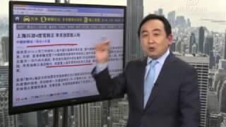 【今日点击】〝镇江〞大桥开工 冲江泽民去的|上海踩踏|李克强|韩正|