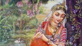 Radha kripa kataksha By Brajraj Sharan,Barsana MaanMandir  Sweet Selection