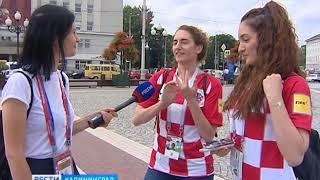 Калининград заполонили иностранные болельщики